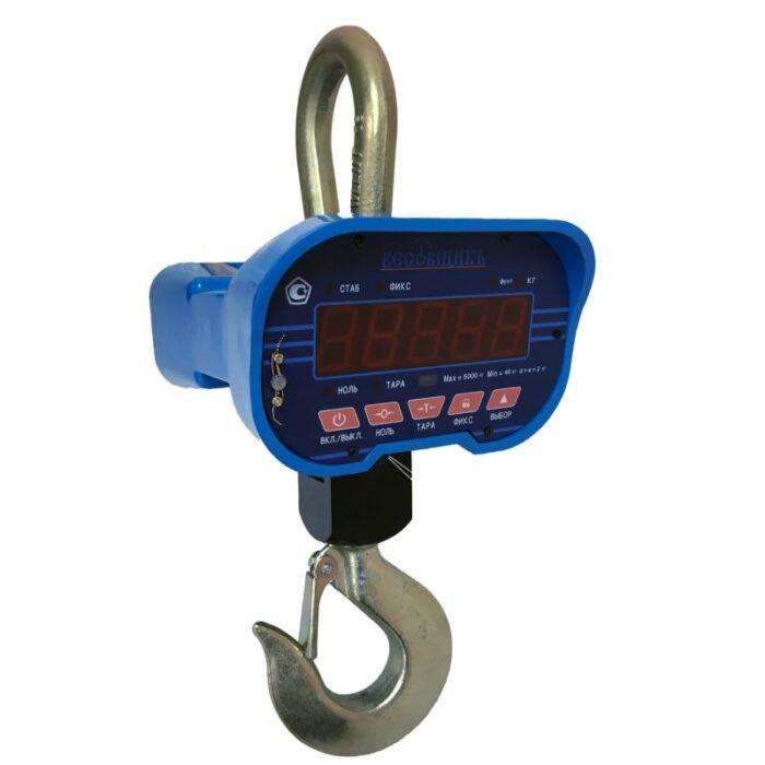 Весы крановые ВВК III - 5000 без поверки